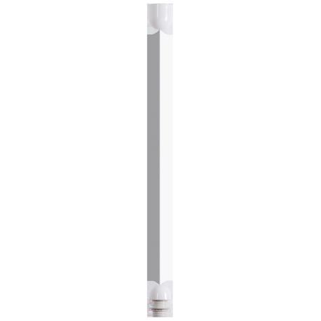 RABALUX 9919 Zawiesie białe E27 |