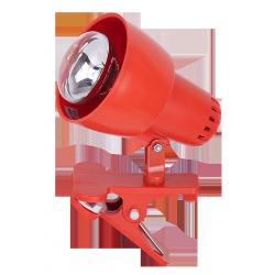 Lampka Clip, E14, R50, 40W, pomarańczowa, RABALUX 4343