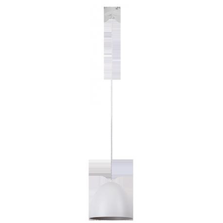 RABALUX 2590 Lampa wisząca Olivia E-27, 1 x60W 1 | 250cm biały